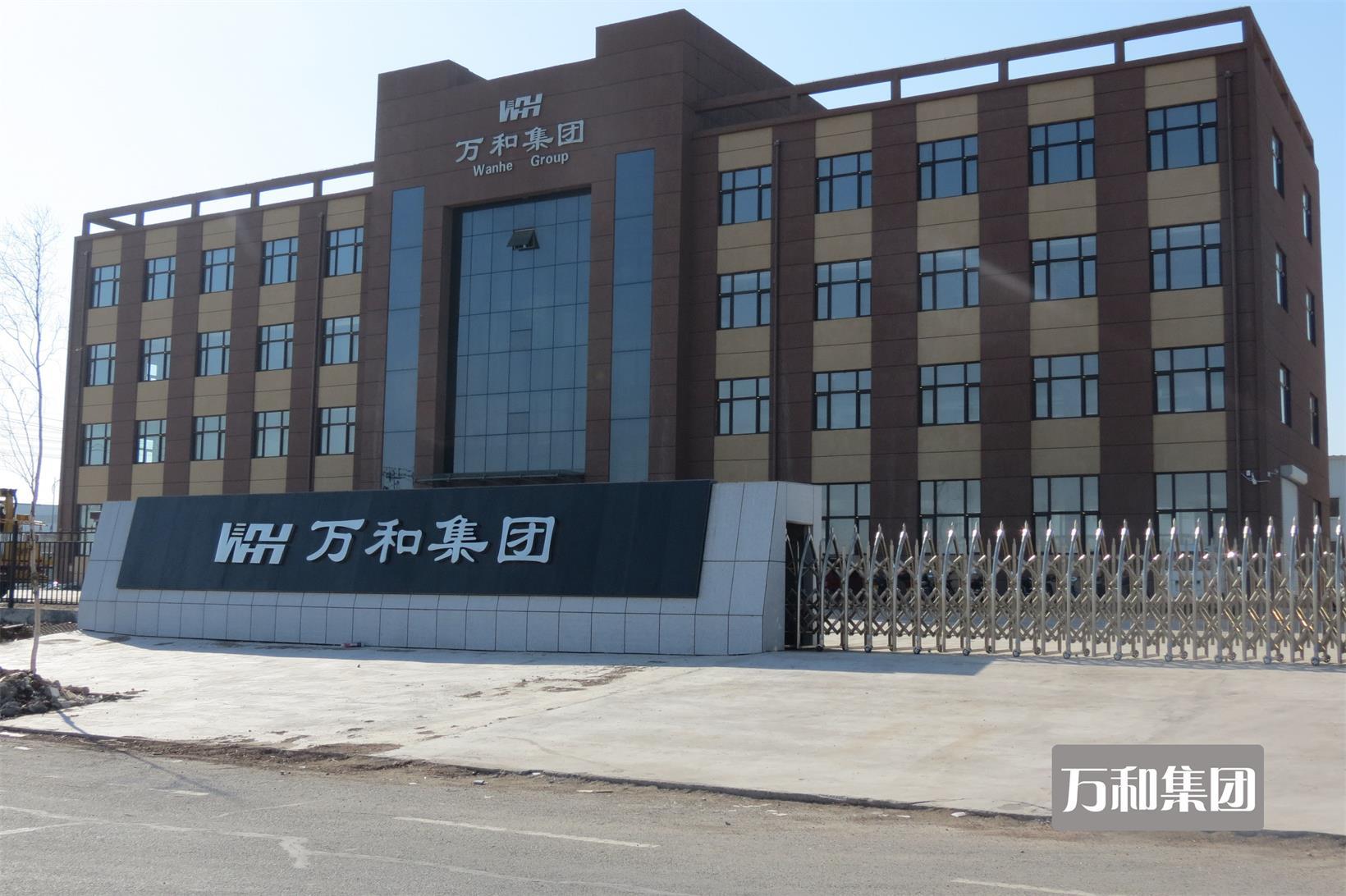 吉林省万和光电集团有限公司