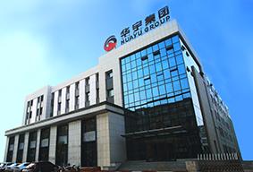 吉林省华宇集团有限公司