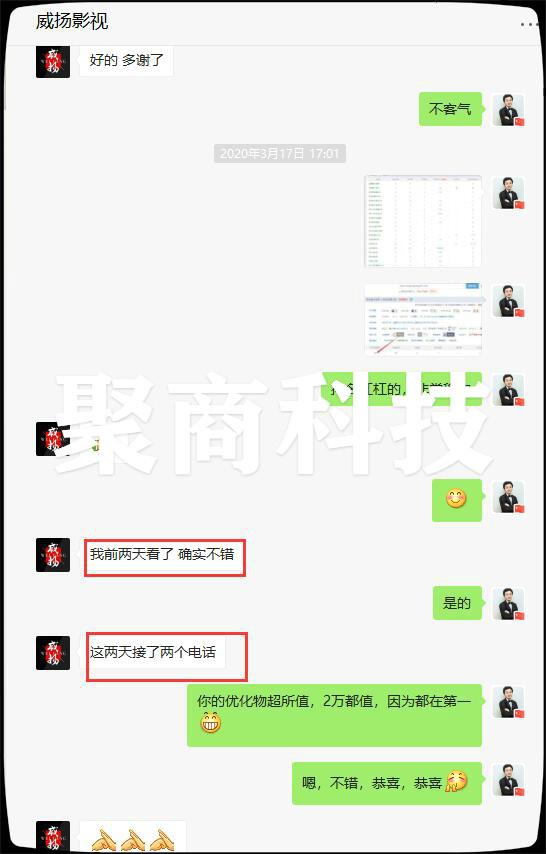 QQjietu20200327104504.jpg