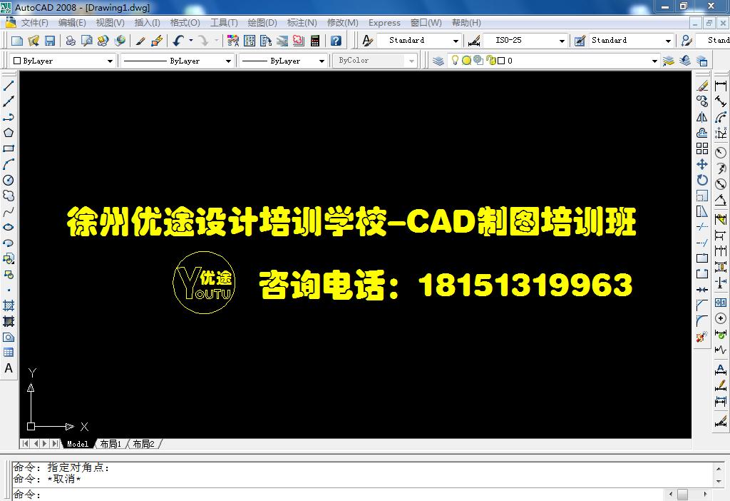 徐州机械CAD绘图培训学校