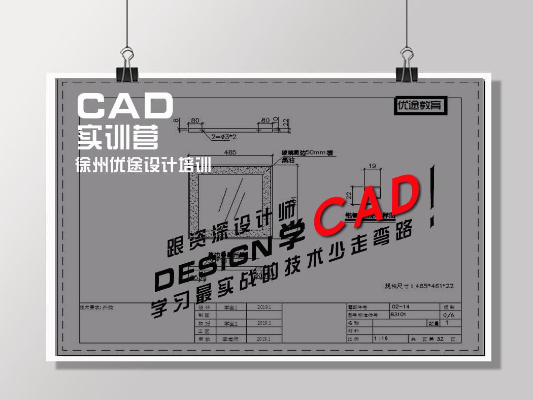 CAD横幅页.jpg
