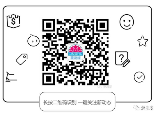 QQ图片20180207224826.png