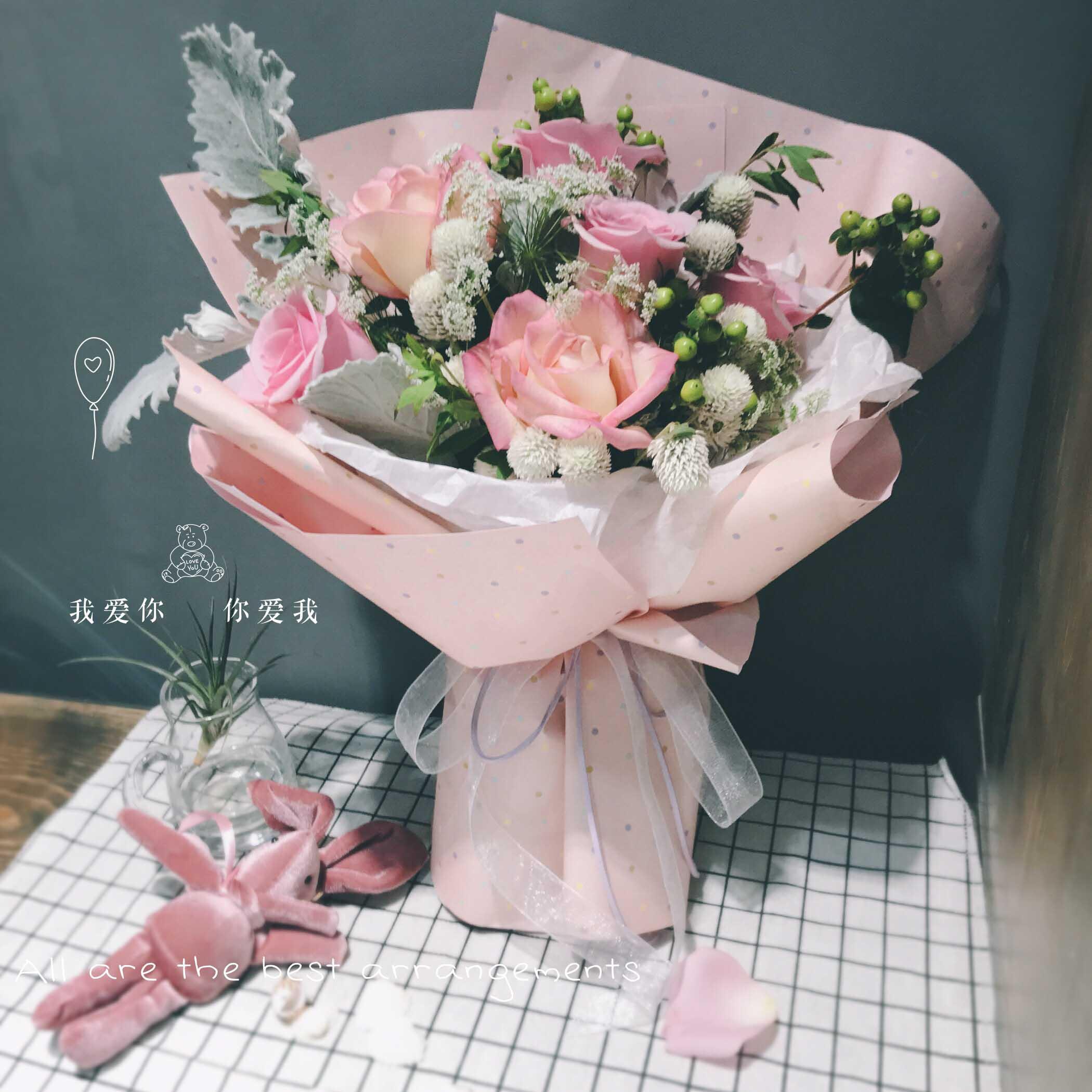 可爱小花束