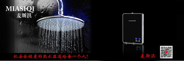 招商 (2).jpg