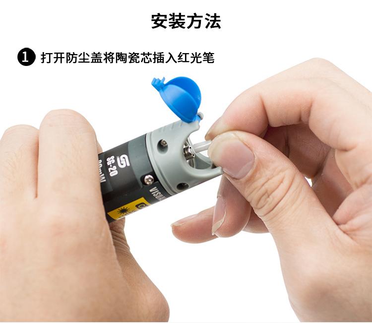 金属笔头安装方法1