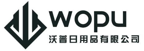 沃普日用品有限公司logo