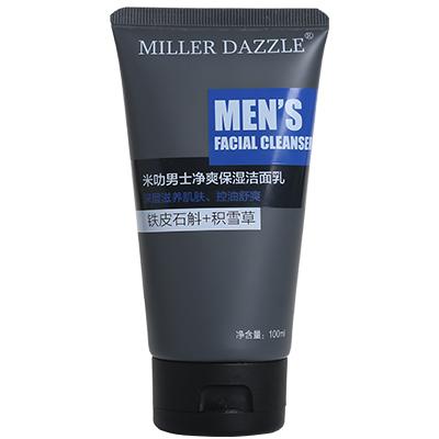 millerdazzle-男士净爽保湿洁面乳