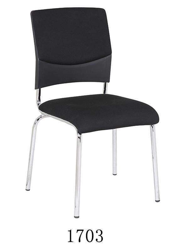 办公椅1703