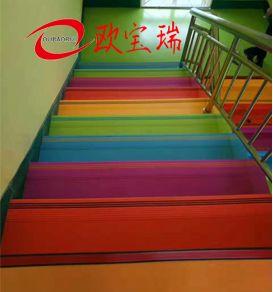 淘宝贝楼梯踏步