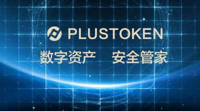 Plus token,是什么?全球市场动态?