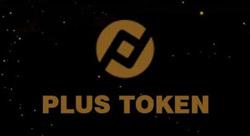 真实揭秘Plustoken钱包,还能撑多久?