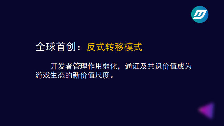 JDT社群自建生态(复制版)_20200413232317_3.jpg