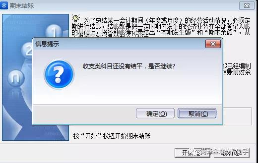 微信圖片_20200317175303.jpg