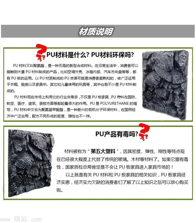 pu39说明_07.jpg