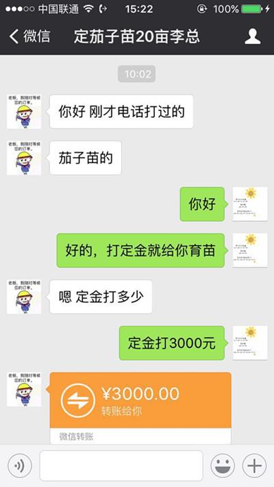 琪琪色影院青娱乐网站定金