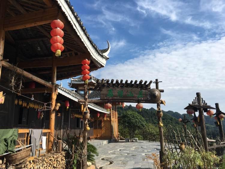 雁鹅界古村落