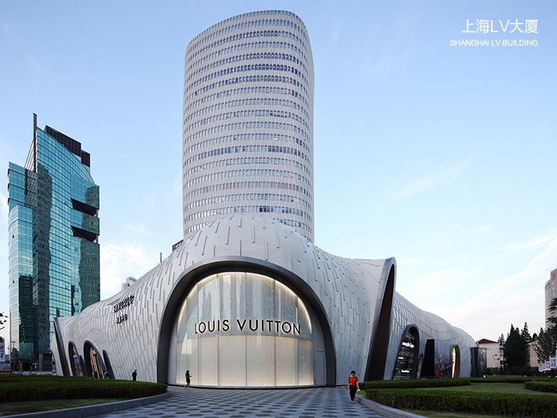 上海LV大厦