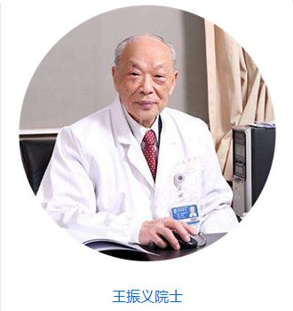 中國工程院院士、國家最高科學技術獎獲得者