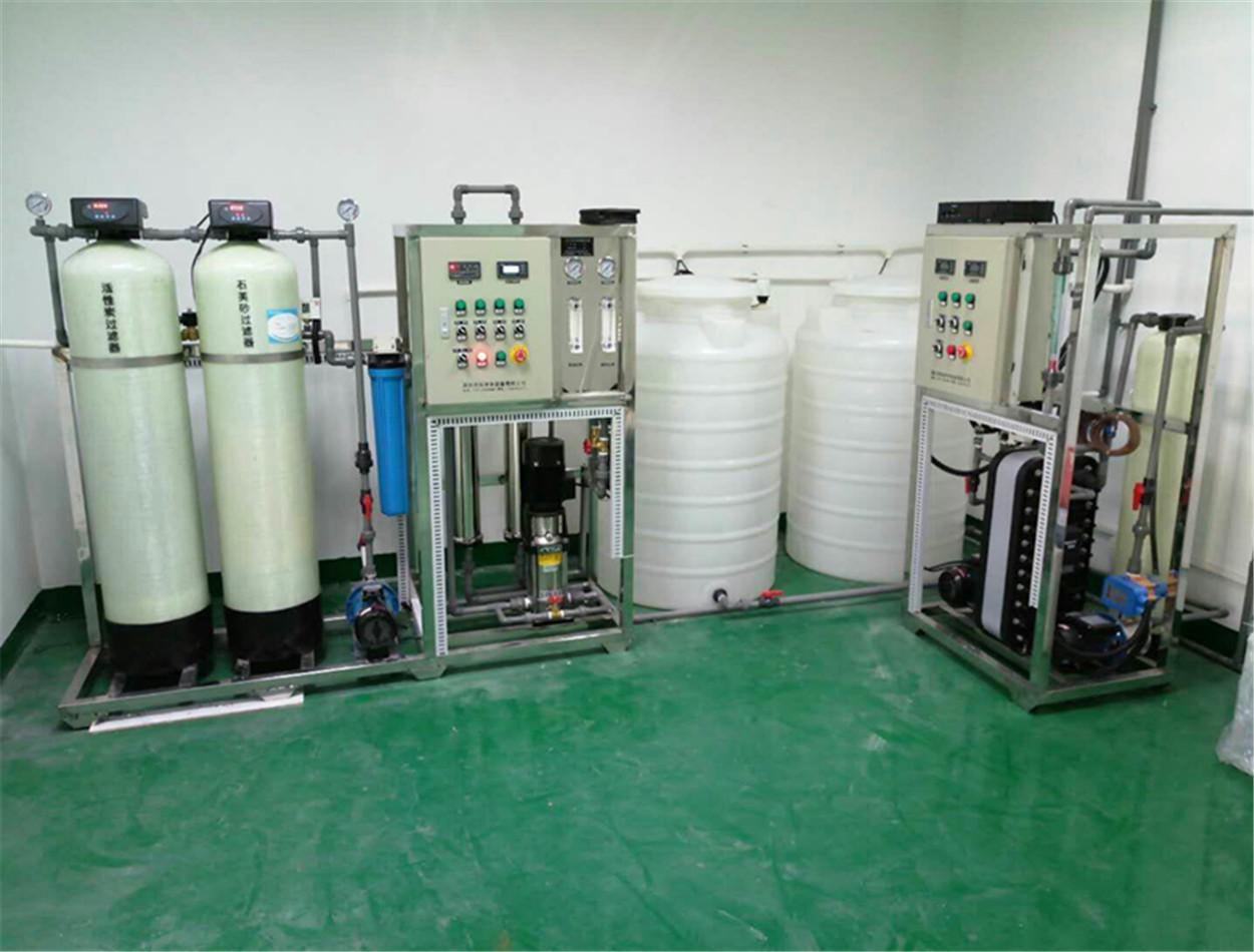 0.5吨超纯水设备工程案例