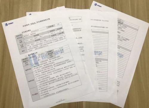 詳細的課程規劃方案.JPG
