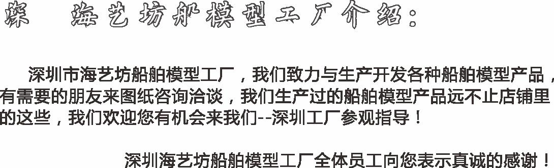 65cm天然氣LNG船舶模型定制海藝坊船舶工廠