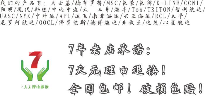 265cm湘鋼散雜貨船模型_散貨船模型_海藝坊船舶模型制作