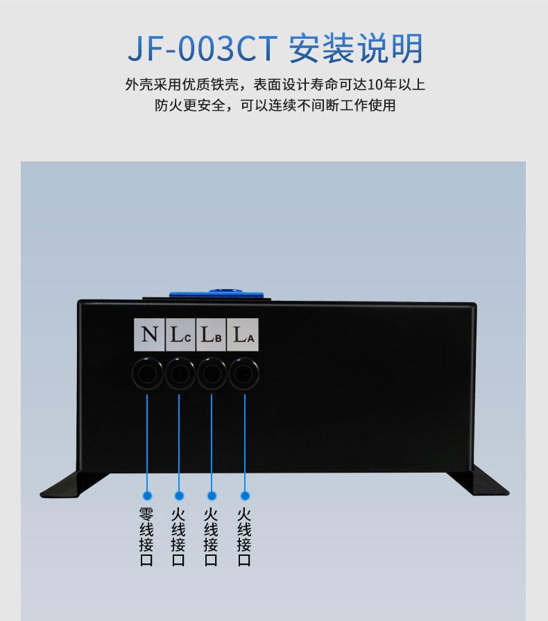 三相节电器详情页06.jpg