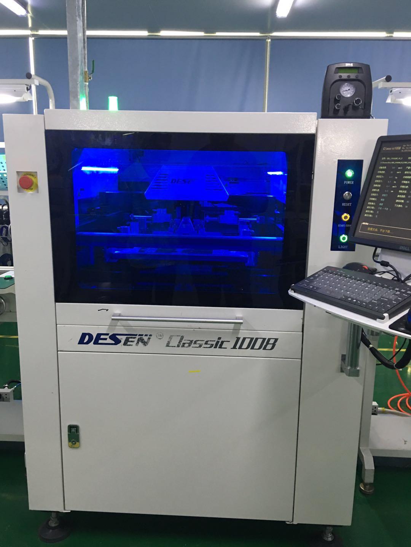 自动印刷机