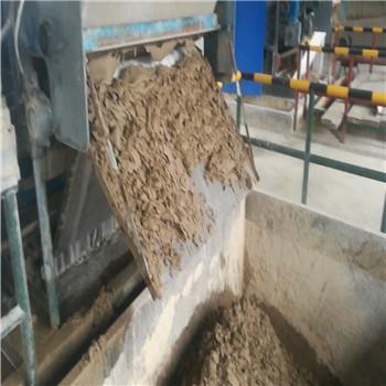 中国兵器硝化棉公司脱泥效果