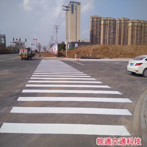 来安新城大道道路划线工程