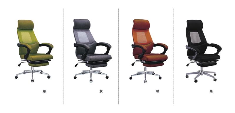 员工网布午休椅是对工作者的最大关怀