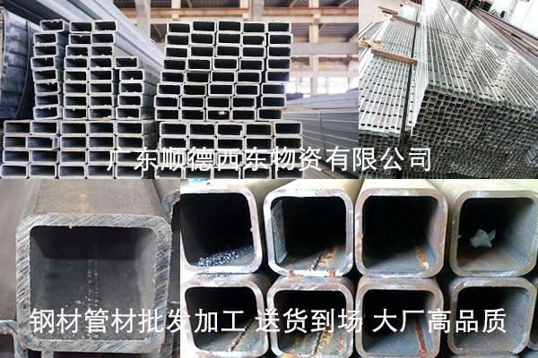 廣東西東鋼材-鍍鋅方通-q235扁通-廠家批發.jpg