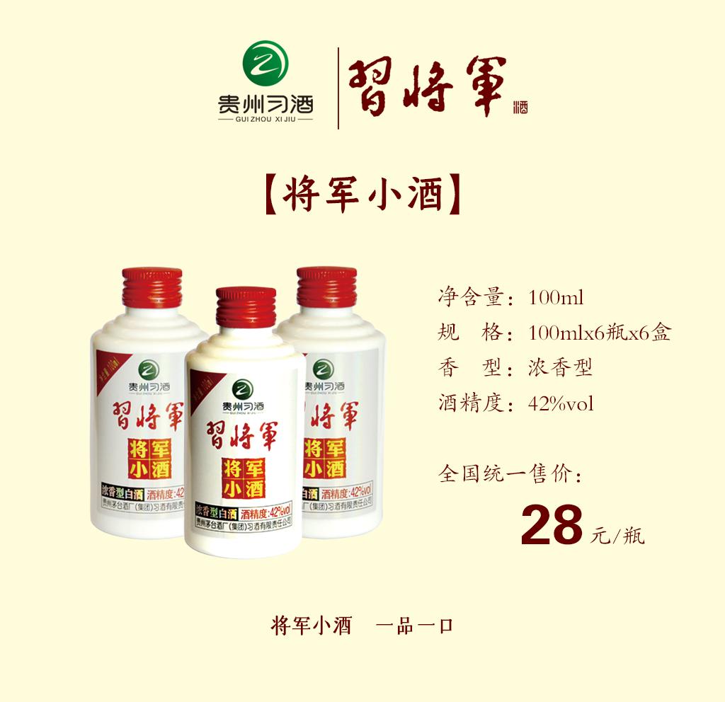 爱博体育官方下载小酒.png