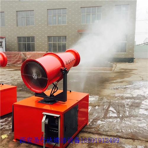 铜川工地降尘喷雾机