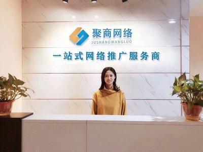 郑州企业网站优化
