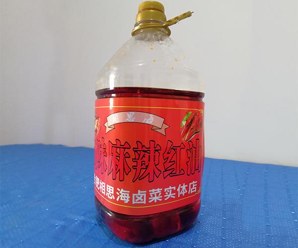 绝味麻辣红油