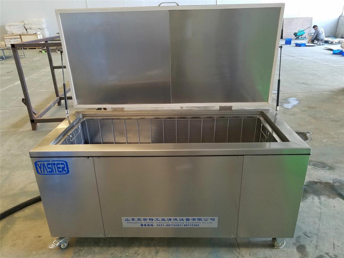 带保温盖的单槽超声波清洗机