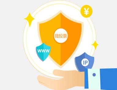 微信安全低价是真的吗