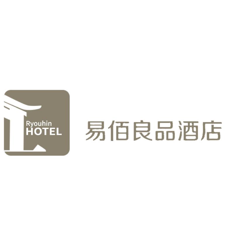 易佰良品酒店