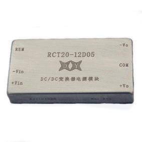 20W12V轉5VDCDC電源模塊