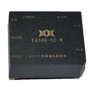 5-25W隔离AC/DC电源模块内置滤波插针