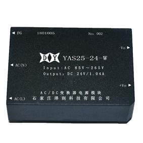 24V25W穩壓ACDC電源模塊1.04A