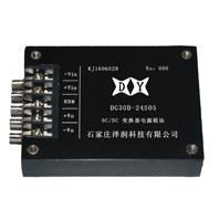 24V转5V30W儀器儀表模塊電源