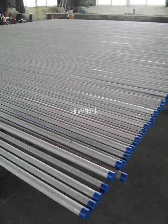 不锈钢小口径钢管,不锈钢无缝管