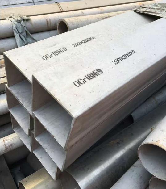 不銹鋼無縫方管,不銹鋼無縫矩形管