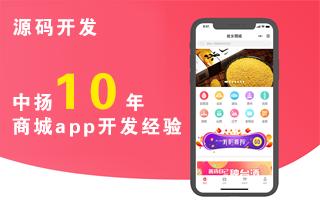 商城小图 (10).png