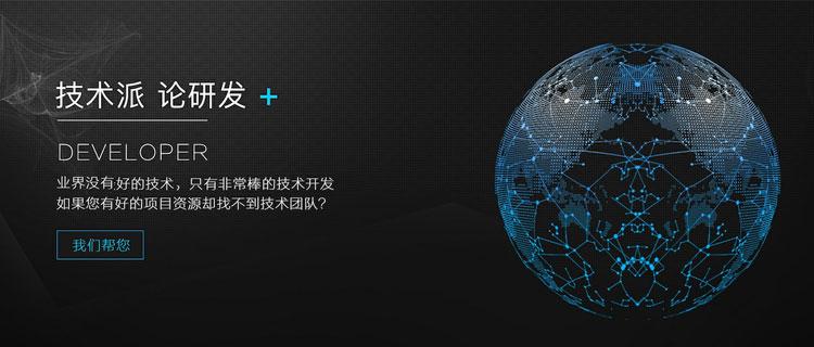 旅游app_14.jpg