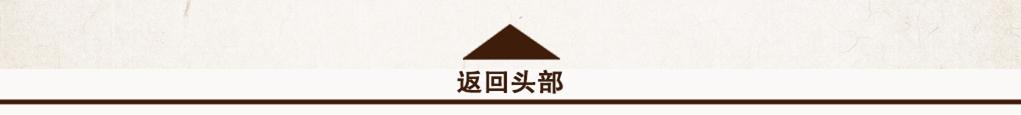 冯昌年公版_副本.jpg