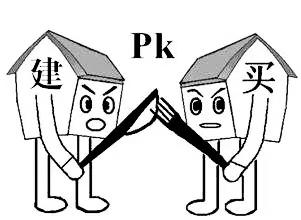 紫金碧桂园PK自建房.jpg