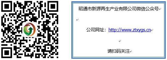 QQ截圖20200318095804.png